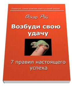 Интернет маркетинг книги читать онлайн